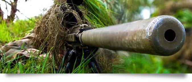 sniper-image-be99f43620070fd68d5dc2b7ec877d87